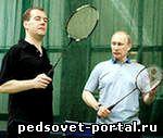 Новейшая российская школа