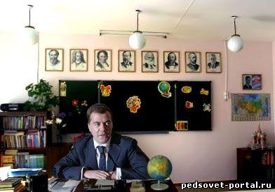 Медведев и Сколково
